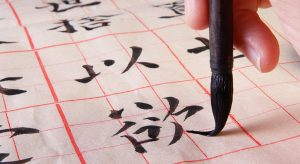 chinese writing learning